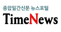 타임뉴스ebook